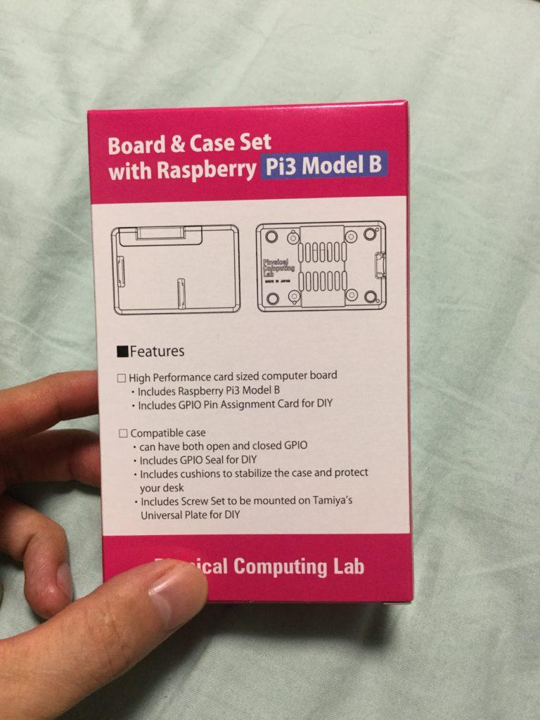 raspberry pi 3 B model